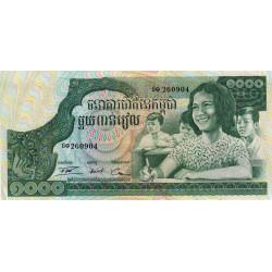 Cambodge - Pick 17 - 1'000 riels
