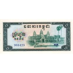 Cambodge - Pick 21 - 5 riels