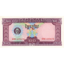 Cambodge - Pick 31 - 20 riels