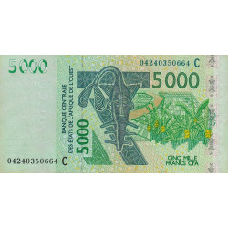 Burkina-Faso - Pick 317Cb - 5'000 francs - 2004