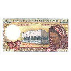 Comores - Pick 10a_2 - 500 francs