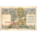 Comores - Pick 4b - 500 francs