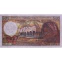 Comores - Pick 10b_2 - 500 francs - Etat : NEUF