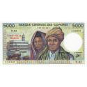 Comores - Pick 12b - 5'000 francs