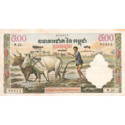 Cambodge - Pick 14b_1 - 500 riels - 1962 - Etat : TB+