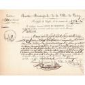 Seine - Paris - 1er empire - 1812 - Recette municipale - 2771 francs - Etat : SUP