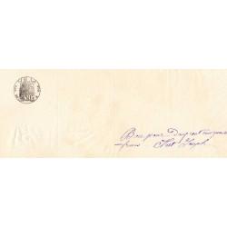 Droit proportionnel - 1887 - 15 centimes