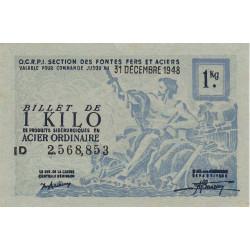 Billet de 1 kg acier ordinaire - 31-12-1948 - Non endossé - Etat : SPL