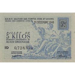 Billet de 5 kg acier ordinaire - 31-12-1948 - Non endossé - Etat : SPL+