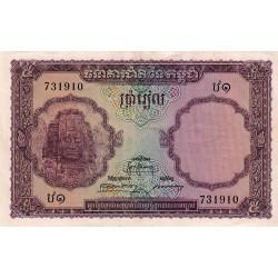 Cambodge - Pick 2 - 5 riels - 1955 - Etat : TTB+