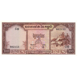 Cambodge - Pick 5b - 20 riels - 1963 - Etat : SUP