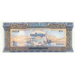 Cambodge - Pick 7a - 50 riels - 1956 - Etat : SPL