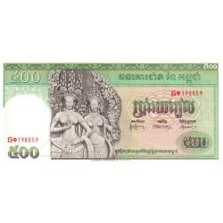 Cambodge - Pick 9a - 500 riels - 1956 - Etat : TTB+ à SPL