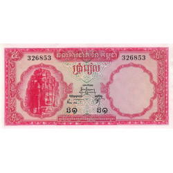 Cambodge - Pick 10a_2 - 5 riels - 1963 - Etat : SUP