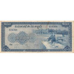 Cambodge - Pick 13a - 100 riels - 1956 - Etat : B+ à TB-