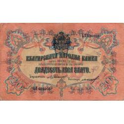 Bulgarie - Pick 9e - 20 leva zlato - 1904 - Etat : TB