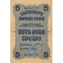 Bulgarie - Pick 16 - 5 leva srebro - 1916 - Etat : TB+