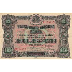 Bulgarie - Pick 22a - 10 leva srebrni - 1917 - Etat : TB+