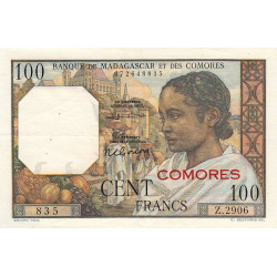 Comores - Pick 3b_2 - 100 francs - 1963 - Etat : TTB+ à SUP