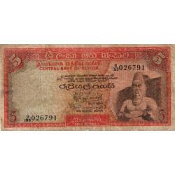 Ceylan - Pick 73b - 5 rupees - 1971 - Etat : B