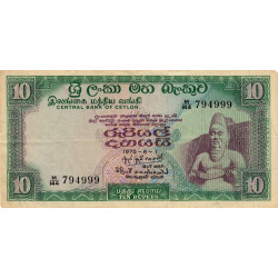 Ceylan - Pick 74b - 10 rupees - Etat : TTB