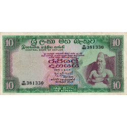 Ceylan - Pick 74b - 10 rupees - Etat : TB+