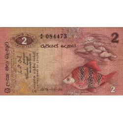 Sri-Lanka - Pick 83 - 2 rupees - 1979 - Etat : TB-