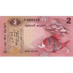 Sri-Lanka - Pick 83 - 2 rupees - Etat : SPL+