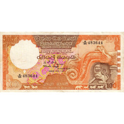Sri-Lanka - Pick 95 - 100 rupees - 1982 - Etat : TTB