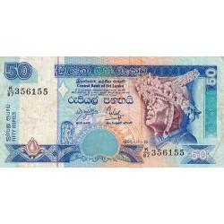 Sri-Lanka - Pick 110a - 50 rupees - 1995 - Etat : TTB