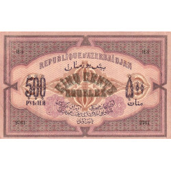 Azerbaïdjan - Pick 7 - 500 roubles