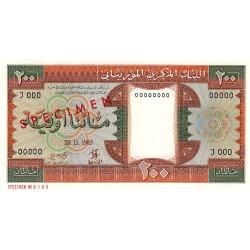Mauritanie - Pick 5bs - 200 ouguiya - 1985 - Spécimen - Etat : NEUF