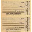 10 litres carburant auto - mars 1949 - Etat : SUP