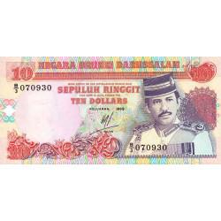 Brunei - Pick 15 - 10 dollars - 1989 - Etat : NEUF