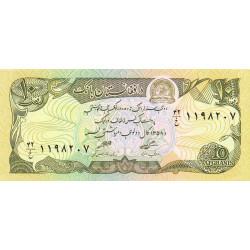 Afghanistan - Pick 55a - 10 afghanis - 1979 - Etat : NEUF