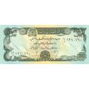 Afghanistan - Pick 57b - 50 afghanis - 1991 - Etat : NEUF