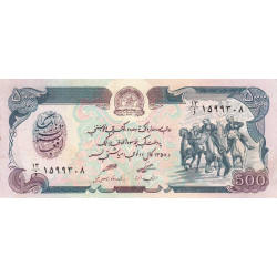 Afghanistan - Pick 59 - 500 afghanis - 1979 - Etat : TTB