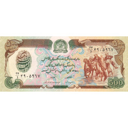 Afghanistan - Pick 60a - 500 afghanis - Etat : NEUF