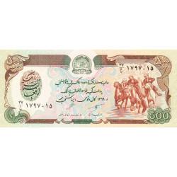 Afghanistan - Pick 60b - 500 afghanis - 1990 - Etat : NEUF