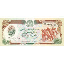 Afghanistan - Pick 60c - 500 afghanis - 1991 - Etat : NEUF