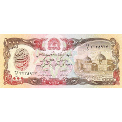 Afghanistan - Pick 61a - 1'000 afghanis - 1979 - Etat : NEUF