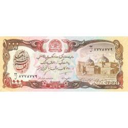 Afghanistan - Pick 61c - 1'000 afghanis - 1991 - Etat : NEUF