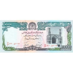 Afghanistan - Pick 63a - 10'000 afghanis - 1993 - Etat : NEUF