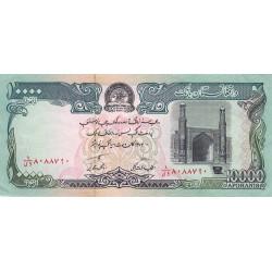 Afghanistan - Pick 63b - 10'000 afghanis - Etat : SUP+