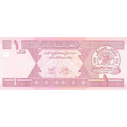 Afghanistan - Pick 64a - 1 afghani - 2002 - Etat : NEUF