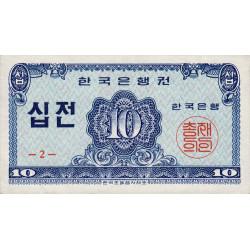 Corée du Sud - Pick 28 - 10 jeon - 1962 - Etat : NEUF