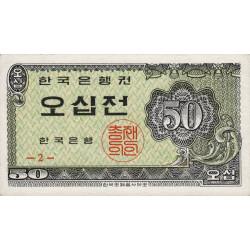 Corée du Sud - Pick 29 - 50 jeon - 1962 - Etat : NEUF