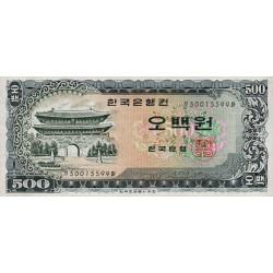 Corée du Sud - Pick 39 - 500 won - 1966 - Etat : SPL