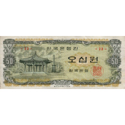 Corée du Sud - Pick 40 - 50 won - 1969 - Etat : TB+