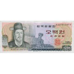 Corée du Sud - Pick 43 - 500 won - 1973 - Etat : NEUF